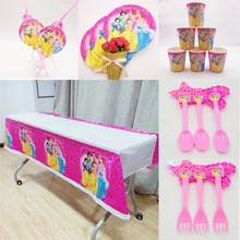 61PCS  Princess, Birthday Event Party Supplies Princess Decoration Set Festival