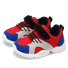 MIAOMIAOSHU Baby Kids Sneakers for Girls Boys Children Casual Shoes Toddler Outdoor Sport