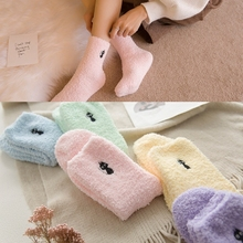 Warm and Soft Socks for Women, 1 Pair