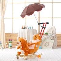 Baby Rocker новорожденных детские качели Портативный несущей кресло качалка ребенка вышибала малыша спальные места качалки, качели стул Колыбе