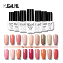 Rosalind 7ml Nude Color Series Color UV Builder Gel UV Gel Acrylic for Nail Art False Tips Extension Gel Lacquer(China)
