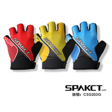 Bicycle gloves short finger road bike mountain electric car riding half outdoor sports