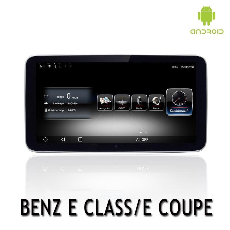 NVTECH Android Multimedia Navigation GPS BT For Mecerdes Benz CLASS E Radio Dashboard DVD Player 9.33 Original style 2010 2015