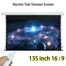 135″ Diagonal 16:9 Widescreen Tab Tensioned Electric Projection Screen With Tubular Motor For BenQ Epson 3D Projector
