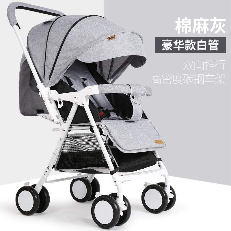 Ultra-lightweight stroller can sit bi-directional portable folding umbrella