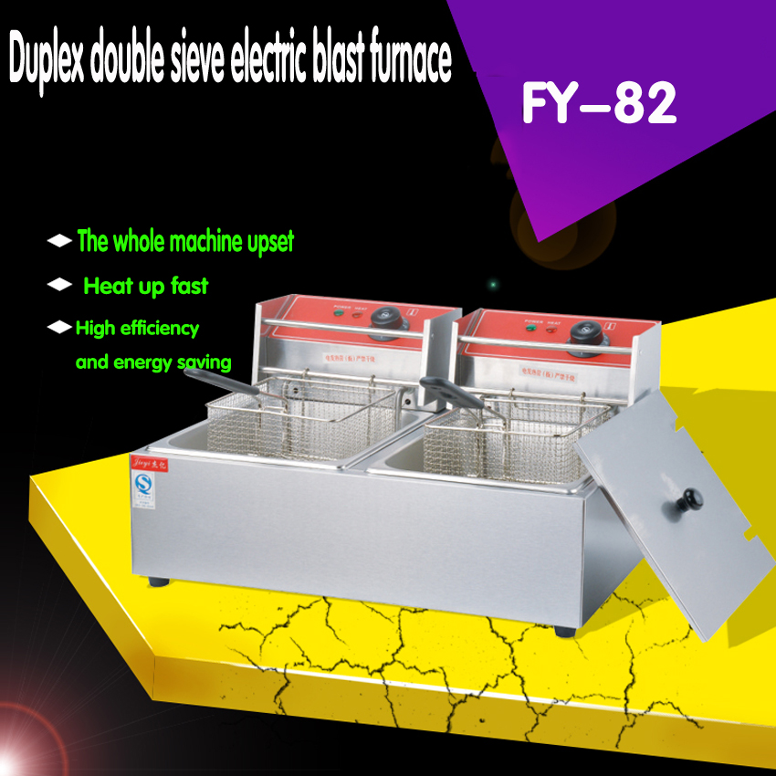 1PC  220V Duplex double sieve electric blast furnace commercial fryer Fried chicken legs, French fries, etc 8l electric fryer with stainless bucket high power fried chicken french fries machine electric deep fryers