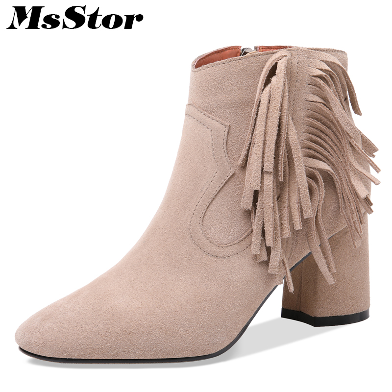 MsStor Round Toe High Heel Boots Shoes Woman Casual Fashion Zipper Fringe Ankle Boots Women Shoes Mature High Heel Boots Women
