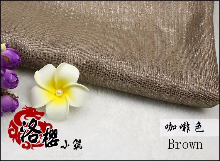 q-brown
