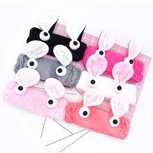 For Women Cute Soft Rabbit Ears Coral Fleece Hair Band Cartoon Big Eyes Makeup Headband Lovely Girls Fashion Accessories