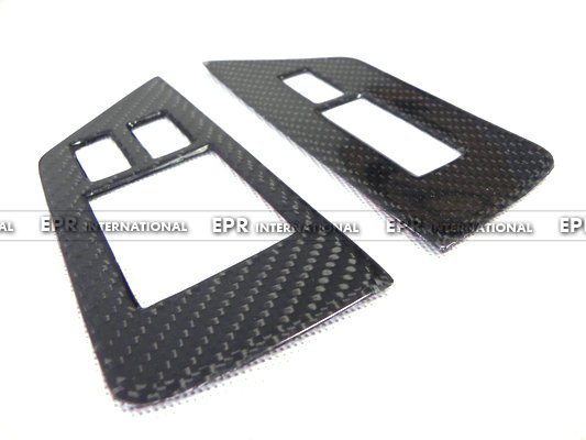 For Nissan R35 GTR Carbon Fiber Window Switch Control Panel (LHD)