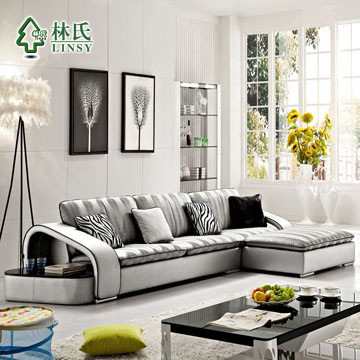 Lim Furniture Leather Sofa Modern And Stylish L Shaped Living Room Sofas Free Combination
