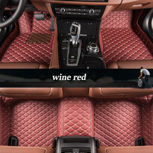 kalaisike Custom car floor mat for Rolls-Royce Ghost Phantom auto styling car accessories(China)