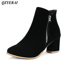 QZYERAI Europe ladies rough heels Martin boots womens boots fashionable womens shoes casual