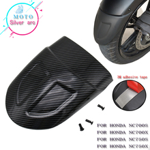 For Honda NC750X NC750S NC700X NC700S  NC700 NC750 Carbon fiber texture Motorcycle Front Mudguard Fender Rear Extender Extension
