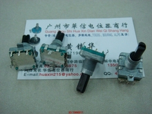 Japanese ALPS potentiometer EC16B encoder [with 24 steps] Handle length 23MMF