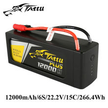 TATTU Smart Battery 12000mAh 6S Lipo Battery 15C RC Battery with EC5 Plug 22.2V Batteries for S800 EVO S900 S1000 Drone Battery