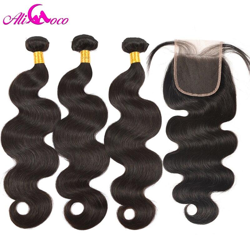 Ali Coco Body Wave Bundles With Closure Non-Remy Human Hair Bundles With Closure Brazilian Hair Weave Bundles With Closure