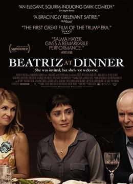 《晚宴上的比特丽兹》2017年美国剧情电影在线观看