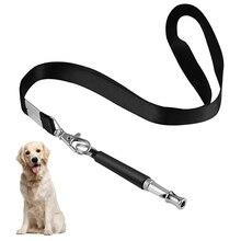 Собачий свисток для обучения собаки ультразвуковой патруль звукоотталкивающий Отпугиватель mascotas perro регулируемый Шаг с бесплатным ремешком
