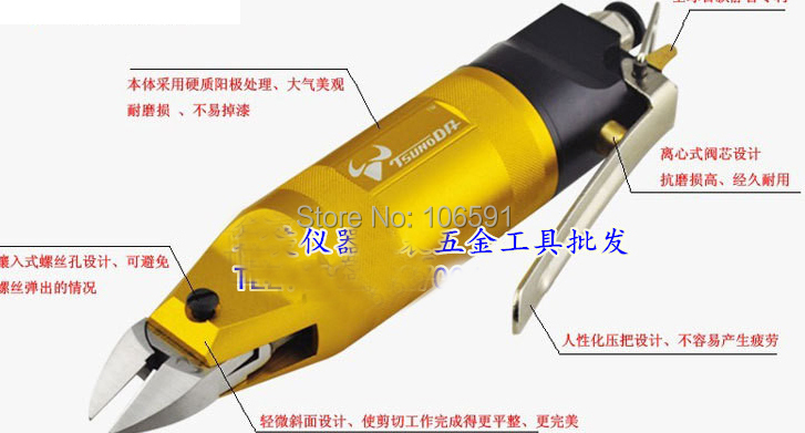 Hand Held Pneumatic Wire Cutters Powered Hand Held Box Cutters ...