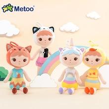 Lo más nuevo 48 CM muñeca de felpa Metoo peluche suave unicornio Keppel niños muñeca niños juguete zorro Kitty lindos adornos Juguetes para las niñas