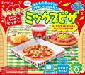 Bags POPIN Cook Pizza.Kracie Pizza Kitchen Cookin Happy Japanese confectioner Kit ramen  kitchen toy