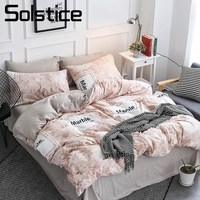 Solstice Home Textile Beige Marble Texture Bedding Set Teen Adult Boy Girl Bedclothes Duvet Cover Pillowcase Bed Sheet King Full