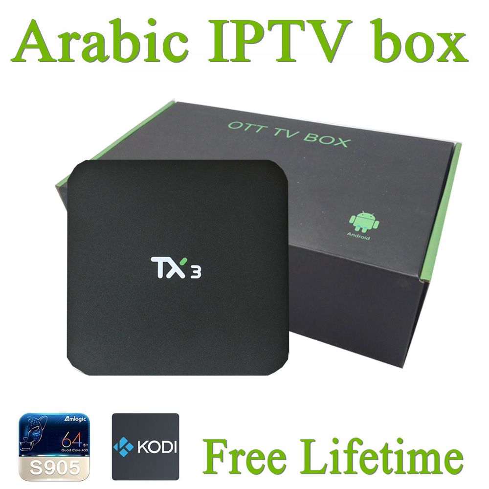 Arabic IPTV BOX support / Turkey /Africa/ channels forever,no subscription forever arabic iptv box android tv - super smart store