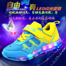 Tenis LED infantil kids light up shoes glowing sneakers luminous girls shoes kids sneakers lights boys shoes led trainers child