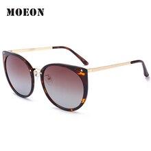2017 popular polarized round sunglasses for women TR90 aluminum big frame shiny eye wears gorgeous street sun glasses c54