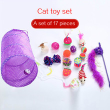 Luxury 17 piece cat toy set tunnel tickle stick wool ball plastic bell feather tickle tickle