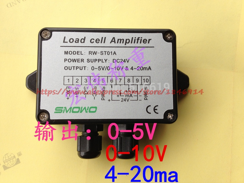 Free Shipping    Weighing Sensor Force Measuring Amplifier 4-20mA Bridge Type Strain Sensor Transmitter 0-5V/0-10v Weight