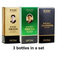 ZhangGuang 101 Hair Growth Products Set 3 Bottles Hair Tonic Anti Hair Loss Oil Control Guaranteed