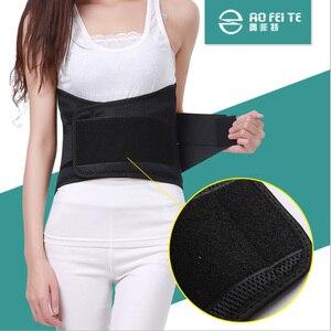 Image 4 - Unisex bel ortopedik korse fıtık disk Brace Fajas düşük arka destek braketi üzerinde lomber omurga geri kemer doğrudan satış