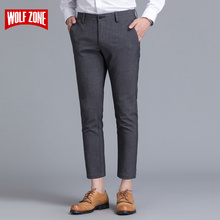 Limited Brand Clothing Men Casual Pants Spring Summer Mid Full Length New Fashion 2017 Slim Straight Man Trousers Plus Ankle