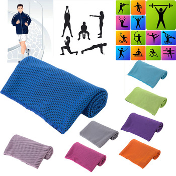 Polyester Face Sweat Towel Large Travel Bath Absorbent Fitness Dry Cooling  Sports Beach Gym Camping Running