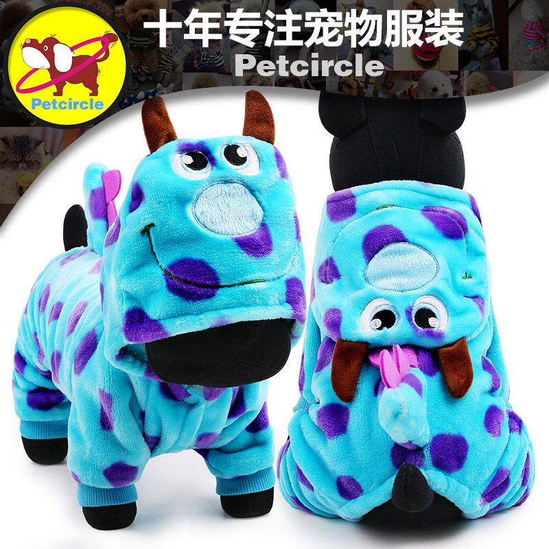 2015 Novelty Rushed Pet Dog Clothes Winter Dog Coa...