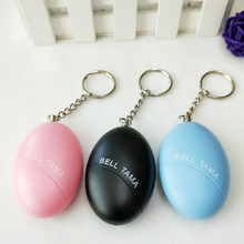 ETE-3300 Mixed color keychain personal safety alarm portable mini alarm keychain anti-lost alarm