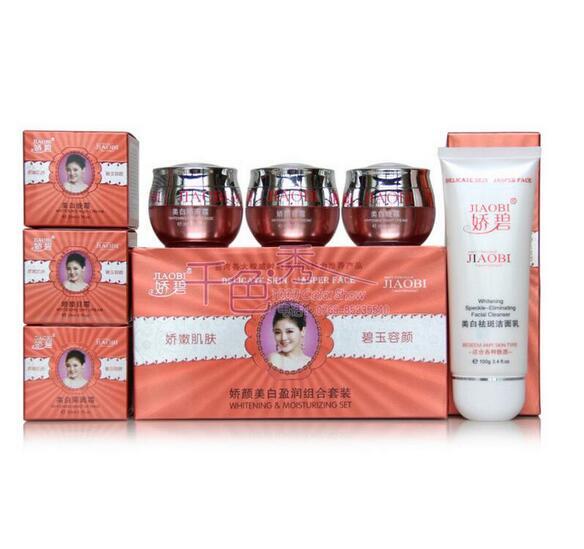 Free Shipping JiaoBi Jiao Yan Whitening Ying 4 In 1 Skin Care Set F2D4