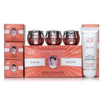 Бесплатная доставка jiaobi Цзяо Ян отбеливающий ин 4 в 1 Набор по уходу за кожей F2D4