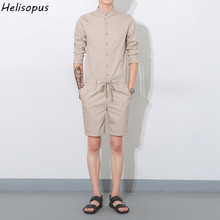 Helisopus 2017 Fashion Men's Leisure Youth Cotton Short Pants Jumpsuit Male One Piece Overalls Bib Pants
