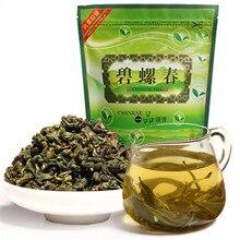 2016 Spring new 250g Fresh Premium China Bi Luo Chun BiLuoChun Green Tea Green Snail Spring PiLoChun AAAAA bi luo chun green Tea