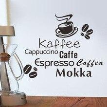 New wholesale kaffee cappuccino Caffe Espresso Coffee Mokka TV sofa set background wall stickers 8367 Drop Shipping
