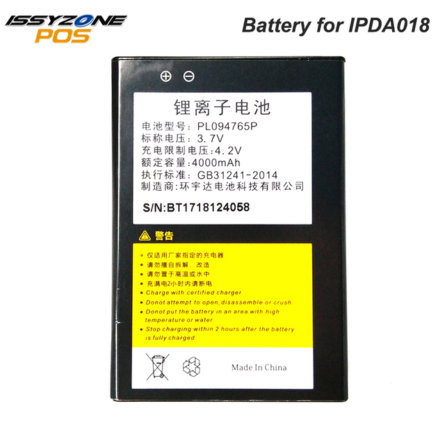 Battery for IPDA018 IPDA030! NOTED: Battery need to buy with the devices , otherwise, the battery can't ship to aboard