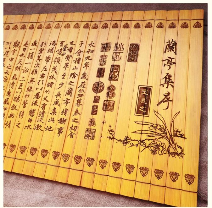 Chinese Ancient Culture Book Orchid Pavilion Lan Ting Xun 40 Slice 60 X 24 Cm Bamboo Book
