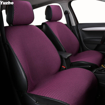 Yuzhe Auto flax set car seat covers For peugeot 206 307 407 308 508 406 301 106 205 3008 automobiles car accessories styling