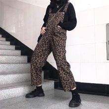 c0f51f1cdf6e Adjustable Buckle Suspender Strap Pocket Straight Loose Overalls Leopard  Pant Streetwear Korean Romper Jumpsuit Harajuku Trouser