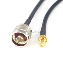 N мужчины к SMA женский РФ коаксиальный разъем адаптера коаксиальный кабель-удлинитель 19 дюймов 50 см