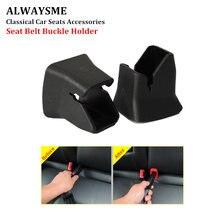 ALWAYSME Универсальный 2 шт. ремень безопасности для автомобильного кресла Пряжка держатель ремешок сделать легче для детей ясельного возраста для взрослых~ черный или красный