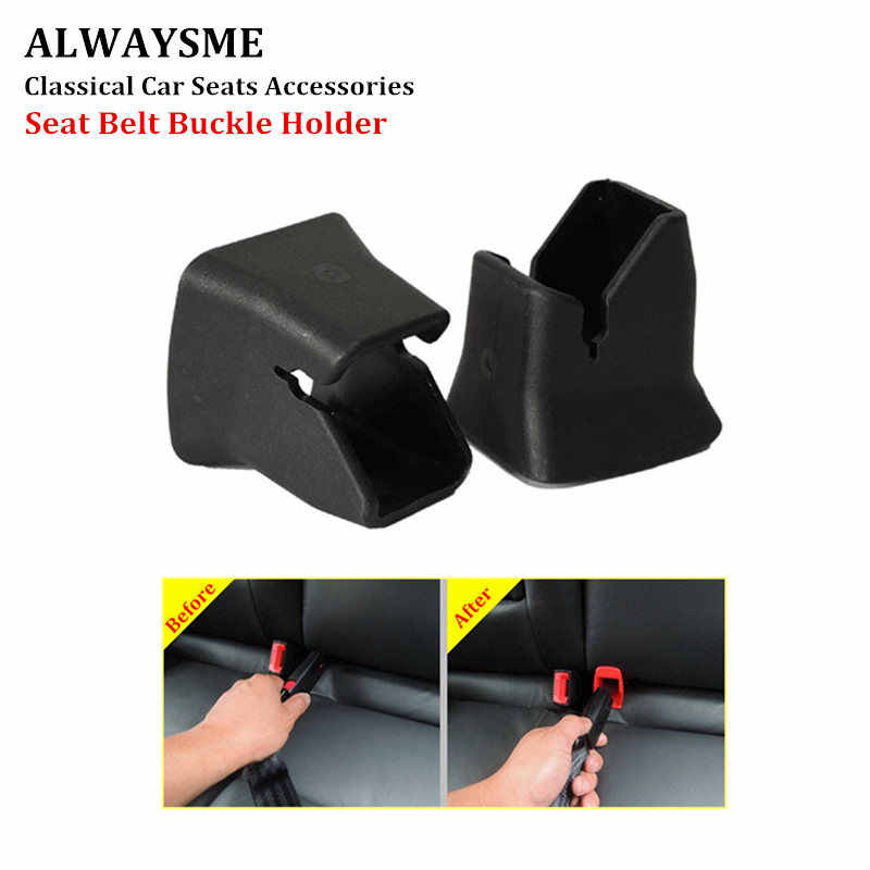 ALWAYSME Universal 2PCS Car Seat